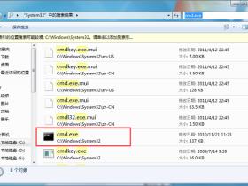 [系统教程]Win7系统中hiberfil.sys是什么文件?hiberfil.sys文件可以删除吗?