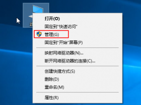 [系统教程]Win7旗舰版移动硬盘无法识别怎么回事?