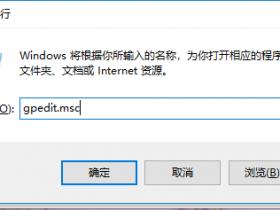 [系统教程]Win7旗舰版如何禁用网络搜索驱动?Win7旗舰版禁用网络搜索驱动的操作方法