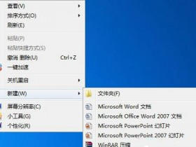 [系统教程]Win7旗舰版系统注册表被锁定要怎么办?