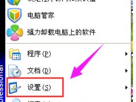 [系统教程]Win7旗舰版鼠标灵敏度怎么调节