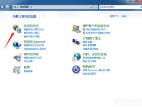 [系统教程]Win7旗舰版系统如何查看系统日志文件?