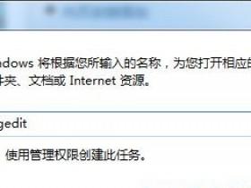 [系统教程]Win7旗舰版系统IE浏览器收藏夹栏变灰色无法点击怎么办?