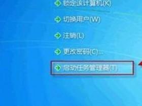 [系统教程]Win7 64位旗舰版系统下怎么删除病毒木马?