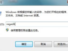 [系统教程]Win7旗舰版系统出现错误代码0x80070057怎么办?
