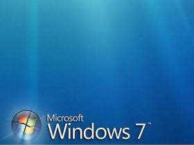 [系统教程]如何减少Windows 7旗舰版系统电脑内存占用率加快系统运行速度?