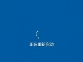 [系统教程]Win7出现蓝屏如何解决