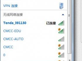 [系统教程]win7右下角出现红色的×不能上网怎么办?