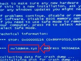 [系统教程]Win7电脑出现蓝屏现象并提示nvlddmkm.sys错误解决办法