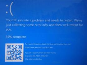 [系统教程]Win10 KB5000808更新更新完之后电脑打印机打印时出现蓝屏错误代码怎么办?