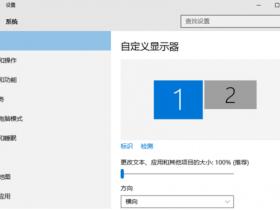 [系统教程]Win7旗舰版怎么设置双屏显示?