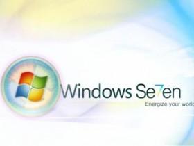 """[系统教程]Win7系统打开摄像头提示""""请检查装置连接状况""""如何解决?"""