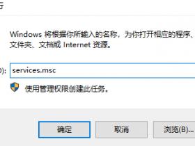 [系统教程]Win10更改配置器选项是空白的怎么办?