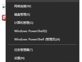 [系统教程]Win10电脑屏幕亮度被锁定了怎么解决?