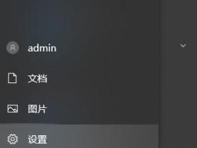 [系统教程]Win7升级到Win10之后怎么查找丢失的文件?Win7升级到Win10之后查找文件的方法