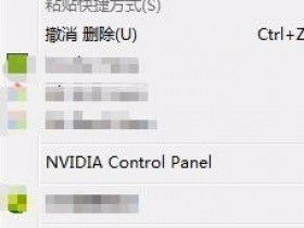 [系统教程]Win7旗舰版系统电脑闪屏怎么处理?