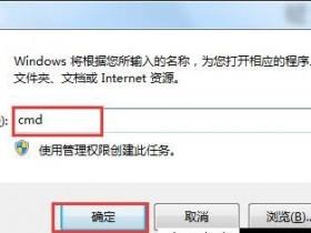 """[系统教程]Win7旗舰版查看无线网卡是否""""支持的承载网络""""的方法?"""