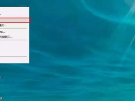 [系统教程]Win10专业版系统怎么调整硬盘分区大小?