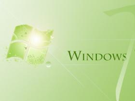 [系统教程]Win7旗舰版的安全中心怎么关?