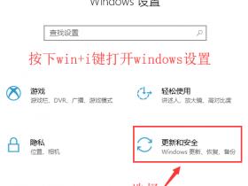 [系统教程]Win10系统无法安装软件怎么办?Win10电脑怎么关闭安全中心?