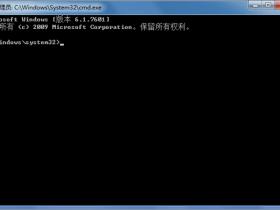 [系统教程]Win10怎么禁用被占用的端口?