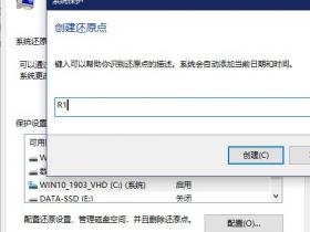 [系统教程]Win10安装更新后无法还原解决方法?