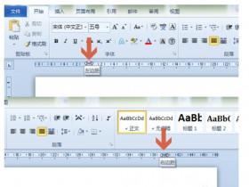 办公软件使用之Word文档怎么设置文档页边距?设置Word文档页边距基础教程