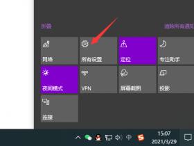 [系统教程]Win10电脑如何使用USB连接手机摄像头?