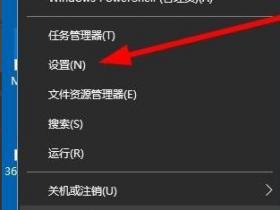 [系统教程]Win10系统的窗口遮挡任务栏怎么解决?