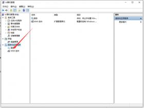 [系统教程]Win7删除文件特别慢怎么解决?