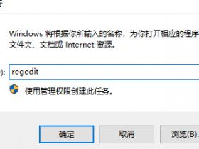 [系统教程]Win7玩网络游戏延迟很高解决方法