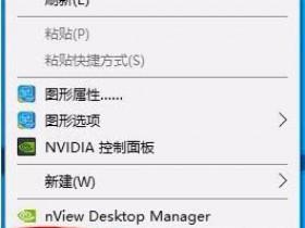 [系统教程]Win10双屏如何切换屏幕?