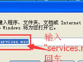 [系统教程]Win7无法打印提示WPS Office发现尚未安装打印机怎么回事?