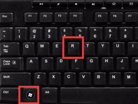 """[系统教程]Win7打开防火墙提示""""防火墙无法更改某些设置,错误代码0x80074200""""怎么回事?"""