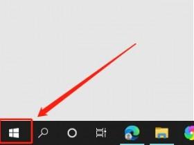 [系统教程]Win10如何关闭USB通知?Win10关闭USB通知教程