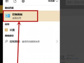 [系统教程]Win10 20h2更新到21H1出现0x80070643错误代码怎么办?