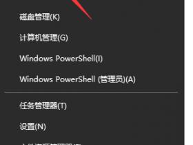 [系统教程]Win10以太网络电缆被拔出怎么解决?