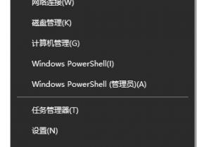 [系统教程]Win10触摸板没有光标没反应怎么办?