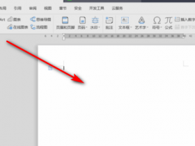 办公软件使用之Wps怎么删除批注?