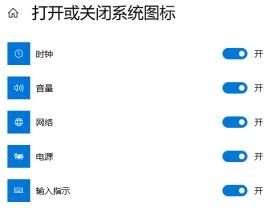 [系统教程]Win10任务栏没有输入法图标怎么办?