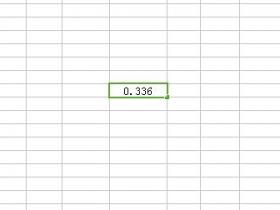 办公软件使用之Wps表格如何设置小数点位数?