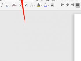 办公软件使用之wps2019空心字体怎么设置?