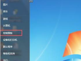 [系统教程]Win7系统重装后没有声音怎么办?