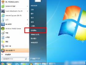 [系统教程]Win7系统屏保怎么设置需要密码?Win7屏保密码如何设置?