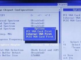 [系统教程]Win10怎么关闭gpu共享内存?win10系统关闭gpu共享内存方法