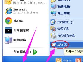 办公软件使用之Excel不能清除剪切板怎么处理?