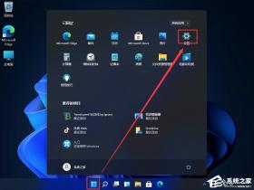 [系统教程]Win11控制面板怎么在哪?Win11的控制面板怎么打开?