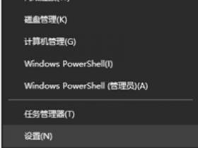 [系统教程]Win10任务栏如何自动变色?Win10任务栏自动变色的方法