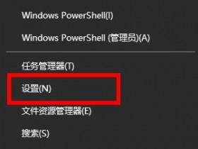 [系统教程]Win11麦克风怎么开启?win11开启麦克风的具体方法