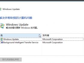 [系统教程]更新Windows11进度条不动怎么办?更新Windows11进度条不动解决方法